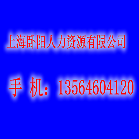 123456-123456.png